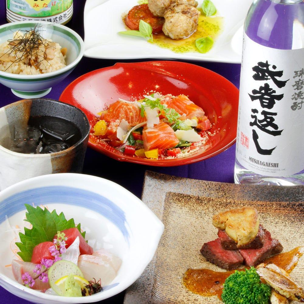 旬の美味を満喫できる季節のコースは4,500円(税込)~