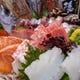 毎日美味しい活魚で新鮮なお刺身が自慢。 売り切れ終了