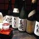 秘蔵の日本酒 飲み切りサイズ750ml 店長を呼び止めて
