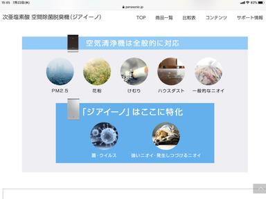 鉄板焼・お好み焼 OSAKA きっちん 銀座本店 メニューの画像