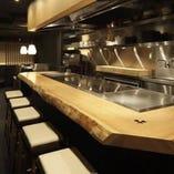 【2Fキッチン】カウンター席<全9席>
