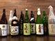 日本酒 幅広くリーズナブルな価格で提供しています