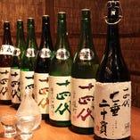 入手困難!超希少な日本酒もあります!