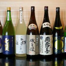 【毎月変わる!】地酒飲み放題!