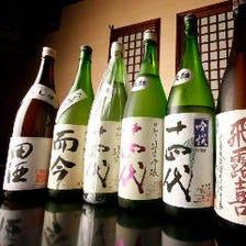 ◆◇こだわりの地酒◇◆