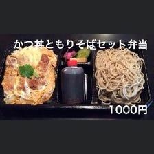 カツ丼ともり蕎麦セット弁当