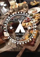 OUTDOOR PEACE
