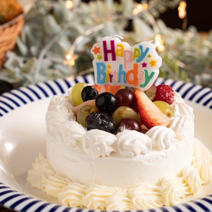 お誕生日のお祝いにホールケーキを♪