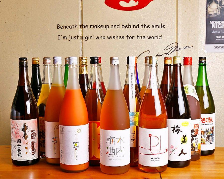 「日本の梅酒」が勢ぞろい!