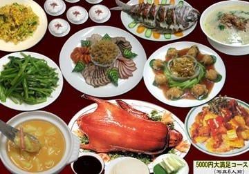 浦和で特一級厨師が作る中華料理