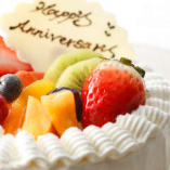 【記念日プラン】誕生日や記念日のお祝いに!~乾杯ドリンク&ホールケーキ付~