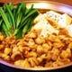 大人気の絶品カレーもつ鍋