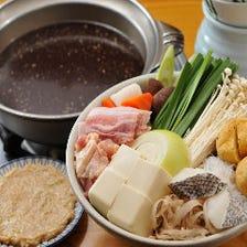 ソップ鍋(醤油仕立て)