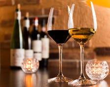 グラスワインはオールタイム350円になりました!