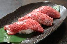 黒毛和牛炙り寿司(3貫)