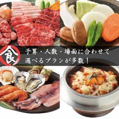 炭火烧肉 BLUSTA(ブルスタ) 月寒东店