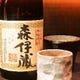 ●九州地酒● 40種類以上の焼酎をご用意しております。