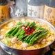 ●カスタムもつ鍋●お好みのスープなどを選んで自分だけのお鍋を
