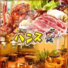 韓国料理 ハンス