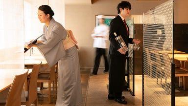 京料理 本家たん熊 京都高島屋店 こだわりの画像