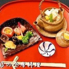 京料理 本家たん熊 京都高島屋店
