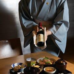 四季とお料理にあわせて、和酒・洋酒も多彩にご用意