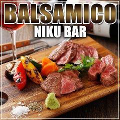 ステーキ&ワイン BALSAMICO