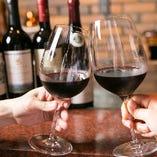 30種を超す豊富なワインで乾杯