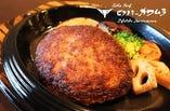 神戸ビーフハンバーグ弁当(数量限定)