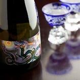 最高峰の日本酒 黒龍 限定酒お飲み頂けます【福井県】