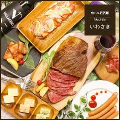 個室居酒屋×肉バル いわさき 梅田店