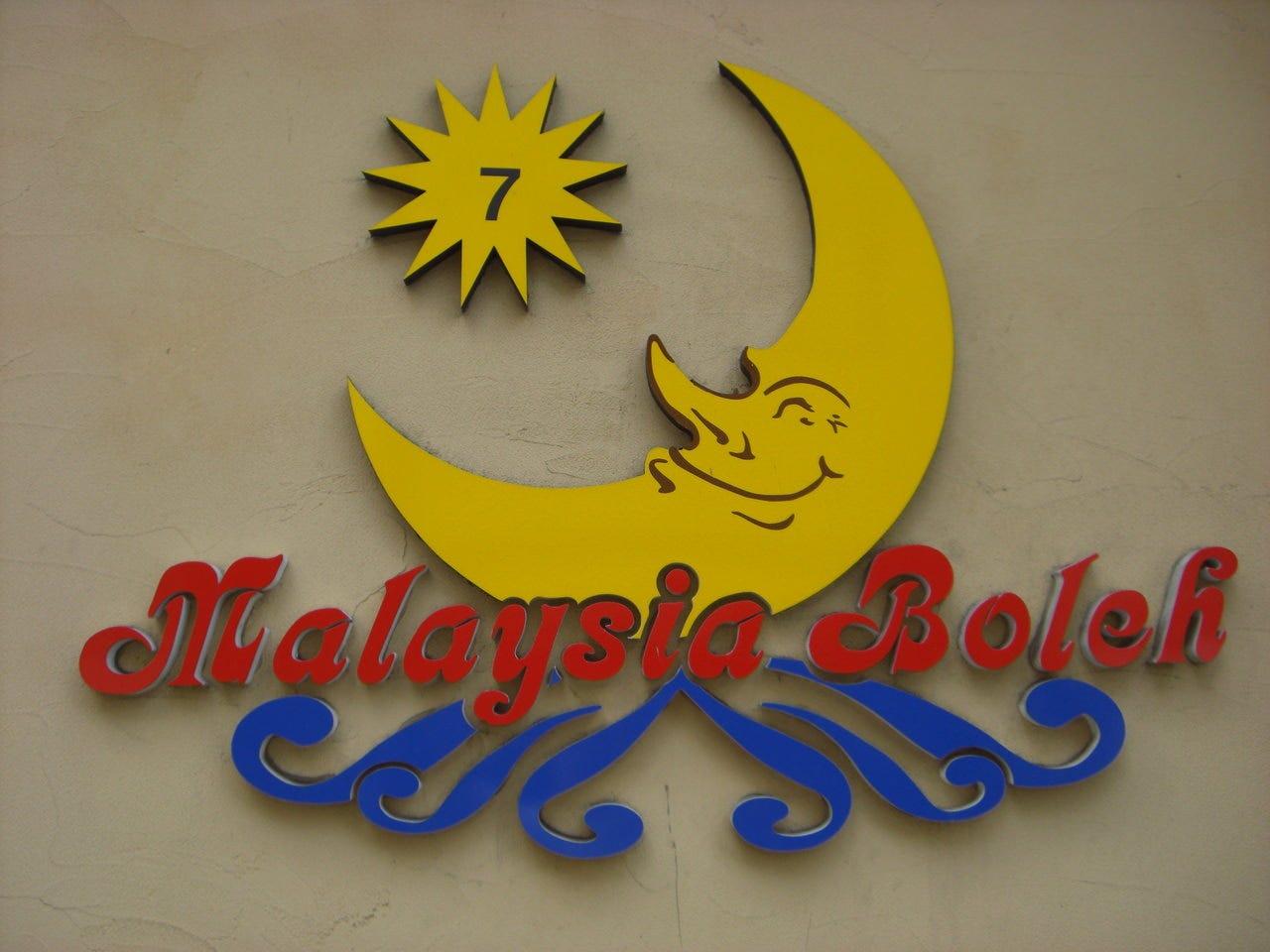 マレーシア国旗を元にデザインされました!