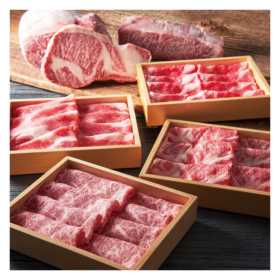選び抜いたお肉