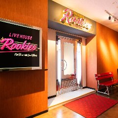Rookies 新潟駅前店