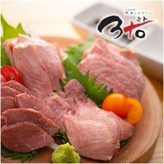 肉刺しとワイン3to(ミト)