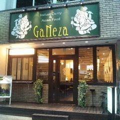 GaNeZa(ガネーシャ) 日本橋浜町店