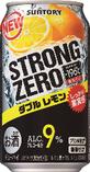 サントリー-196℃ ストロングゼロ ダブルレモン