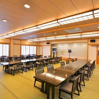 お食事とご宴会 藤田屋本店  店内の画像