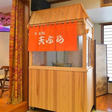 お食事とご宴会 藤田屋本店  メニューの画像