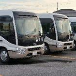 10名様以上のご宴会で送迎バス無料サービス!大人数宴会に◎