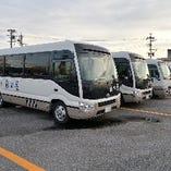ご宴会特典【4】送迎バス無料サービス