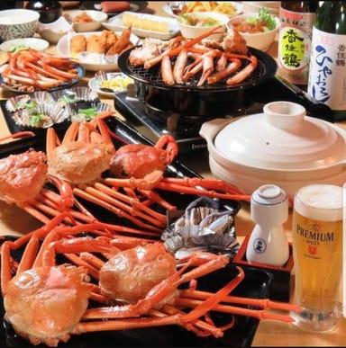 かに食べ放題 どきどき水産 阪急塚口店 コースの画像