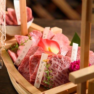 A5ランク和牛焼肉専門店 焼肉明川  コースの画像
