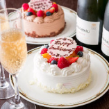 記念日や誕生日にメッセージ入りホールケーキのサプライズ演出はいかがでしょう?人数に合わせてチョイスできる12cm・15cm・18cmの3つのサイズでご用意しています。予約時にご希望のメッセージをお知らせください。