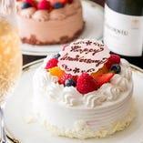 【2H飲み放題付】記念日・誕生日コース(7品)メッセージ入りホールケーキとスパークリングワイン1本付!