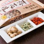 おつまみ3種盛り(八街産落花生) 3kinds of appetizer