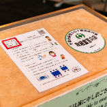 当店は『千葉市新型コロナ感染症対策取組宣言の店』です