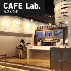 ザ・ラボ カフェラボ グランフロント大阪店
