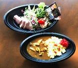 ローストポーク&欧風カレー