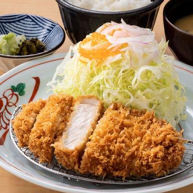 とんかつ神楽坂さくら 東越谷店  メニューの画像